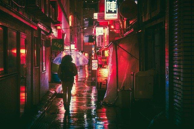 publicite-japon